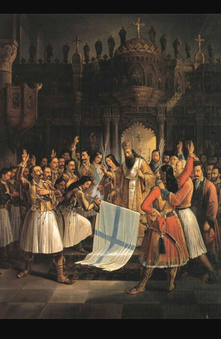 The Greek revolution against the Othoman Turks!This picture was painted by Theodoros Brizakis a famous Greek painter