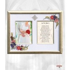 As You Marry 11x14 Inlay Frame €48.95