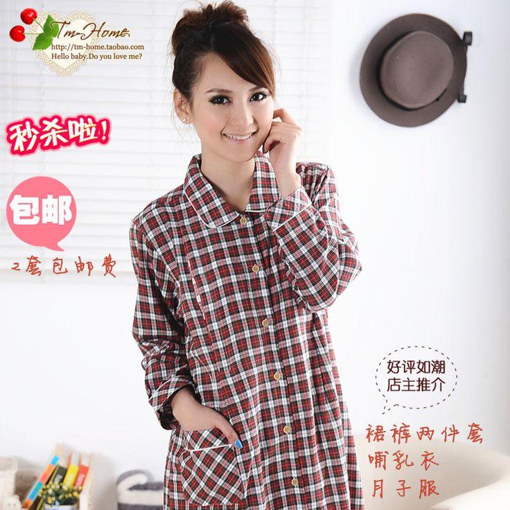 Загрузка кормящих одежды кормящих одежда для беременных пижамы весной и осенью самка-wmyz1