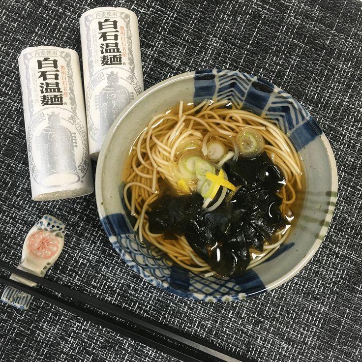 仙台名物、白石温麺を廣康屋コウコウヤの小さなどんぶりによそりました。短い麺と器のバランスが良い感じです!