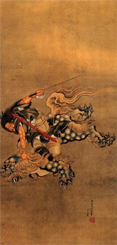 Shoki riding a shishi lion Katsushika Hokusai