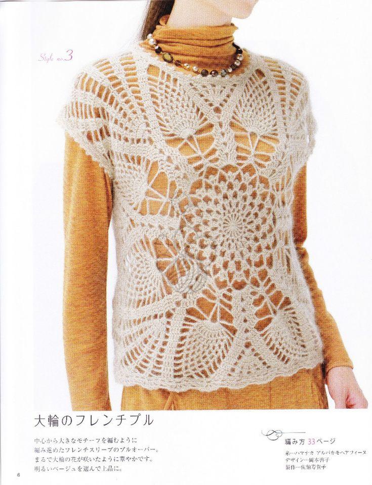 Chorrilho de ideias: Blusa branca manga curta em crochet