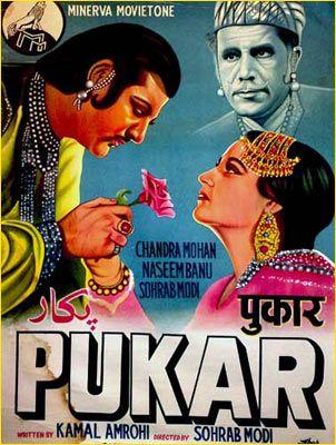 Pukar (1939)
