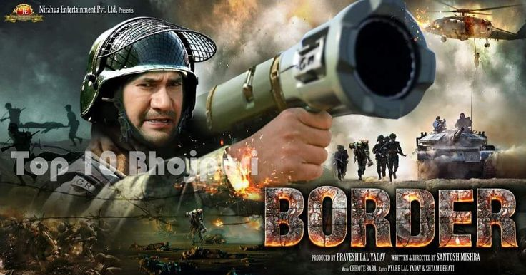 List of Upcoming Bhojpuri Movies of 2017, 2018 - MT Wiki providing Latest updated Bhojpuri Release Dates Calendar for all New Bhojpuri Movies 2017 With complete Star-Cast Actors, Actress, Posters.