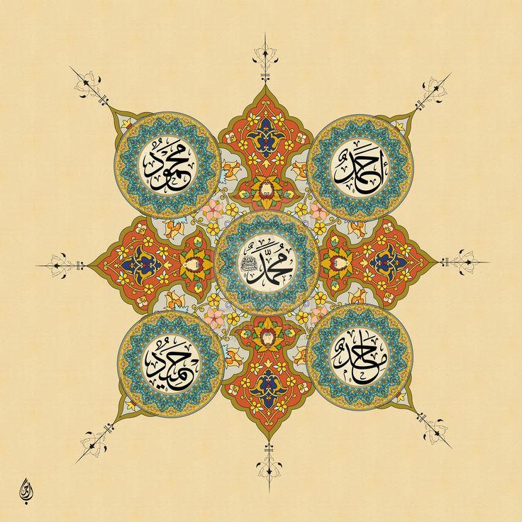 Muhammad Pbuh. by Baraja19