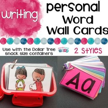 Are you looking to create a personal word wall for each of your students? This set of word cards have all of the Dolch sight words as well as many additional words that kids use in every day writing. What is awesome about this set is they fit inside the dollar