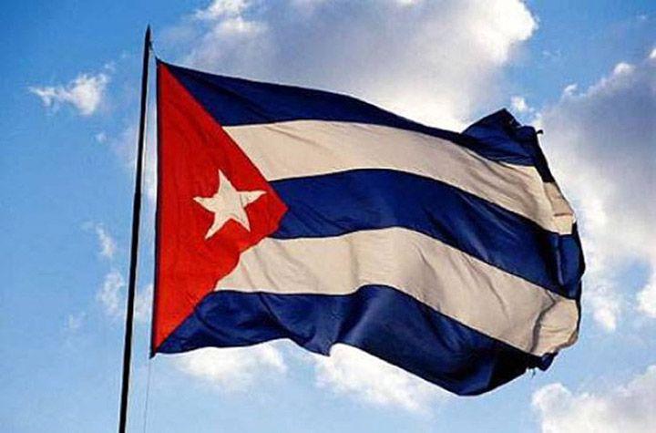 Cuban Flag HAVANA