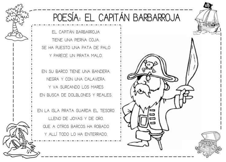Poesía: El capitán Barbarroja #piratas #poesia #imprimible