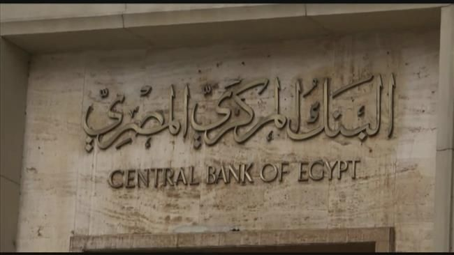 The Egyptian pound has hit a new all time low, further causing a spiral in the price of vital goods and threatening social unrest.