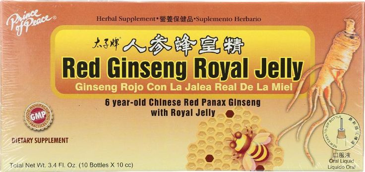 PRINCE OF PEACE: Red Ginseng Royal Jelly, 10 Bottles