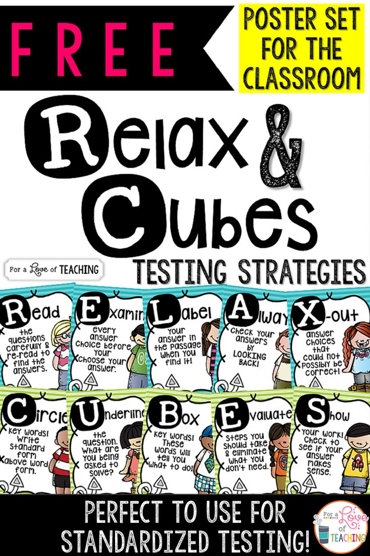 93 best test prep images on pinterest standardized test students free testing strategies poster set for the classroom using the relax and cubes mnemonics fandeluxe Images