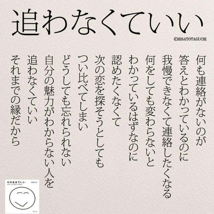思わず共感!追わなくていい | 女性のホンネ川柳 オフィシャルブログ「キミのままでいい」Powered by Ameba