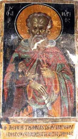 "Cyprus - ""Panagia tou Kampou"" church"