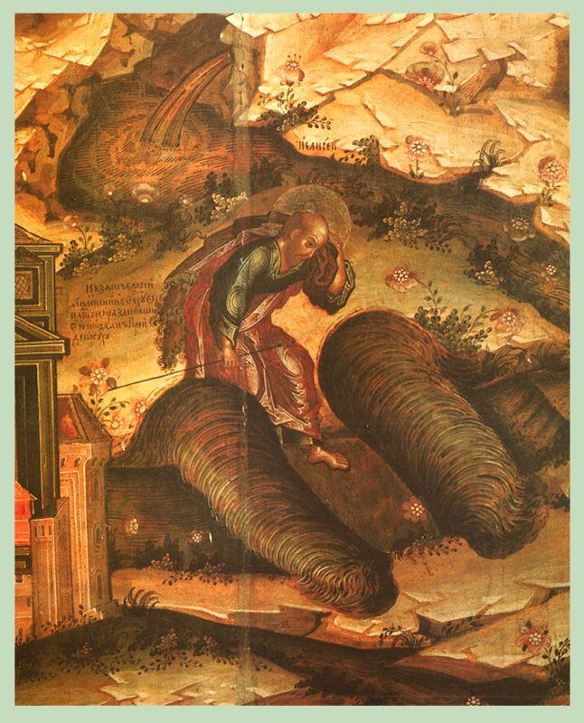 Фрагмент. вторая половина XVII в.  Илья Пророк с житием