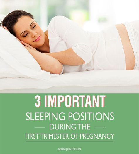 Sleeping Positions During First Trimester Of #Pregnancy :We bring to you some important information on sleep problems, importance of sleeping position during pregnancy first trimester and the ideal ways to have a good sleep.