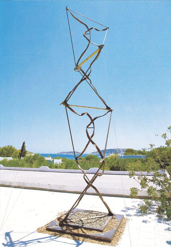 """GIORGOS GIPARAKIS, """"Horizon"""", 1990"""