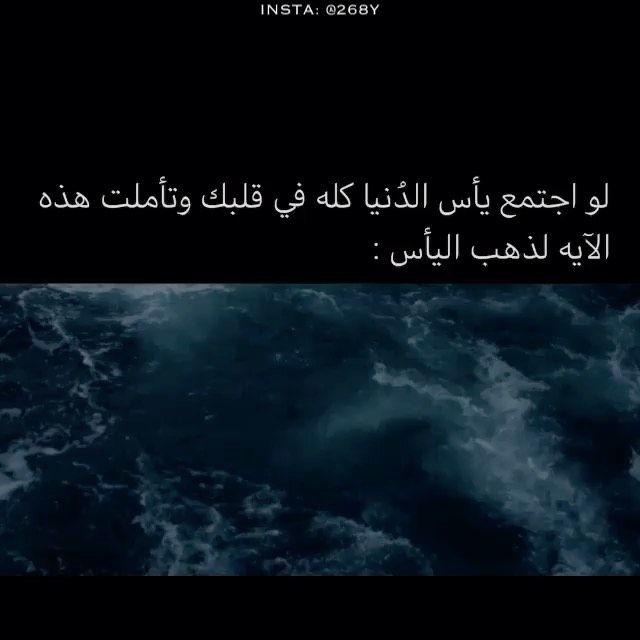 مع القران حياه أخرى On Instagram أكتب شيء تؤجر عليه دعواتكم لي ارح سمعك ال Quran Quotes Love Islamic Nasheed Beautiful Arabic Words