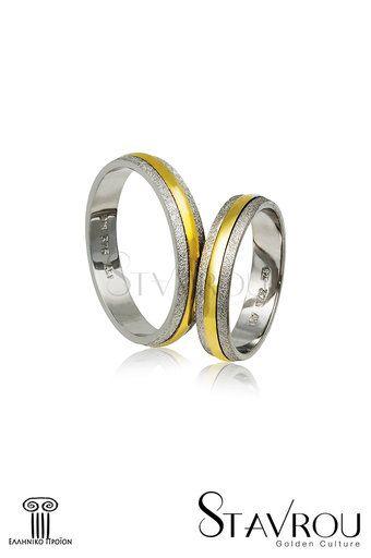 βέρες γάμου - αρραβώνων, από ασήμι επιπλατινωμένο και κίτρινο χρυσό / A81 logo / 4.30 mm / 4,30 mm  #βέρες_γάμου #βέρες_αρραβώνων #κοσμήματα_χαλάνδρι