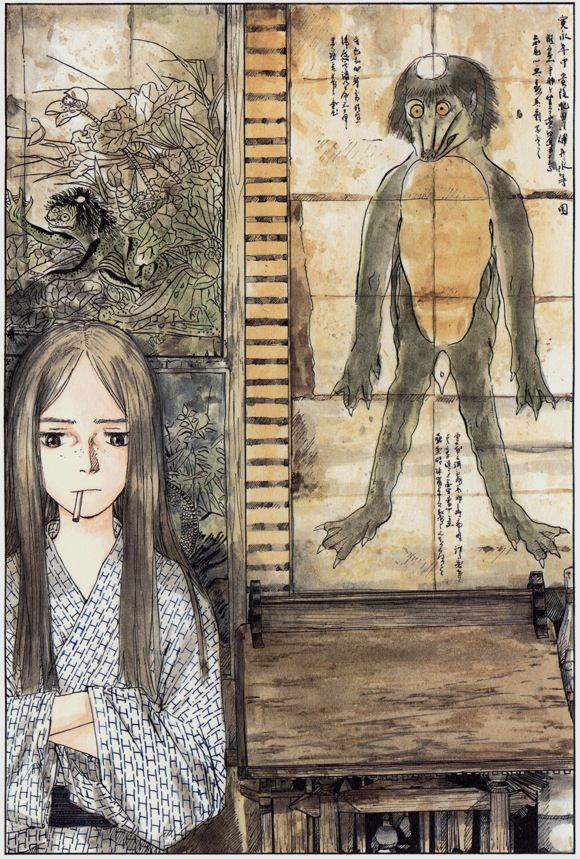 "Kenji Tsuruta ""Wondering Emanon"""