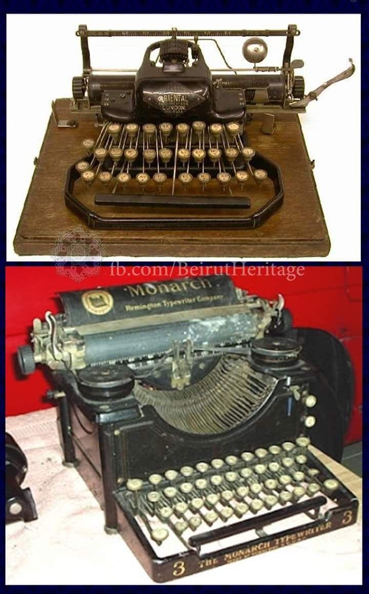 طابعة قديمة Electronic Products Typewriter Electronics