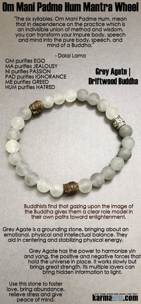 #BEADED #Yoga #BRACELETS ♛ #Grey #Agate is a grounding stone, centering physical energy. It has the power to harmonize #yin and #yang, the positive and negative forces that hold the universe in place. #Buddha #Om #Chakra #gifts #Macrame #Stretch #Women http://kundaliniyogameditation.com/