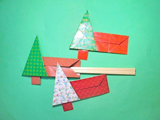 クリスマスツリーの箸袋折り紙の折り方作り方創作ChopsticksbagorigamiChristmastreeクリスマスツリーの箸袋のおりがみ折り方動画