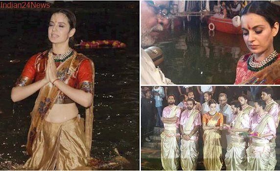 Kangana Ranaut performs Ganga aarti, chants 'Har Har Mahadev' as she takes a holy dip. See video, pics