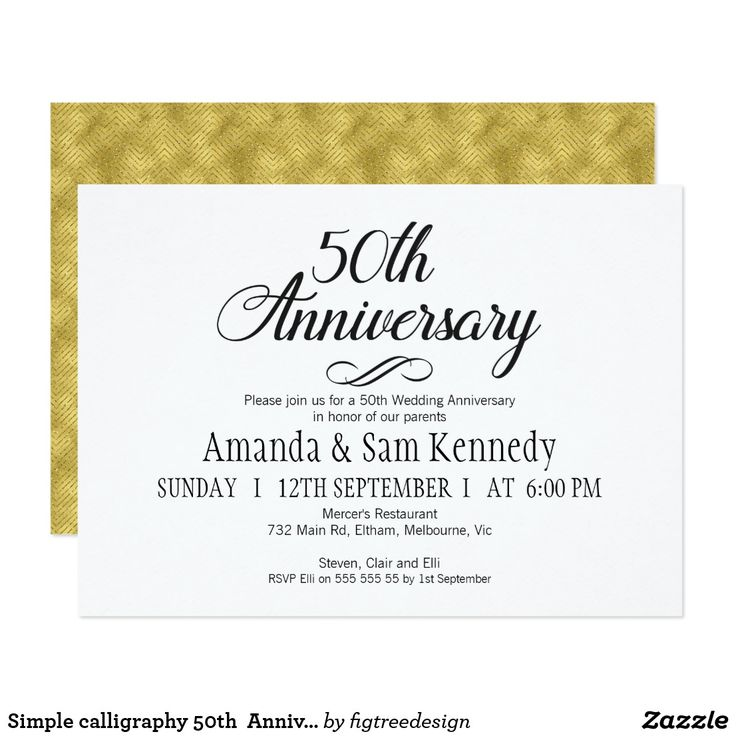Simple calligraphy 50th  Anniversary Invitation