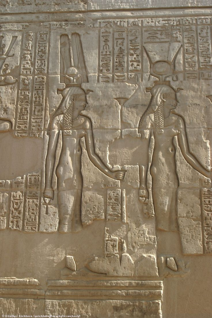 relief two incarnations