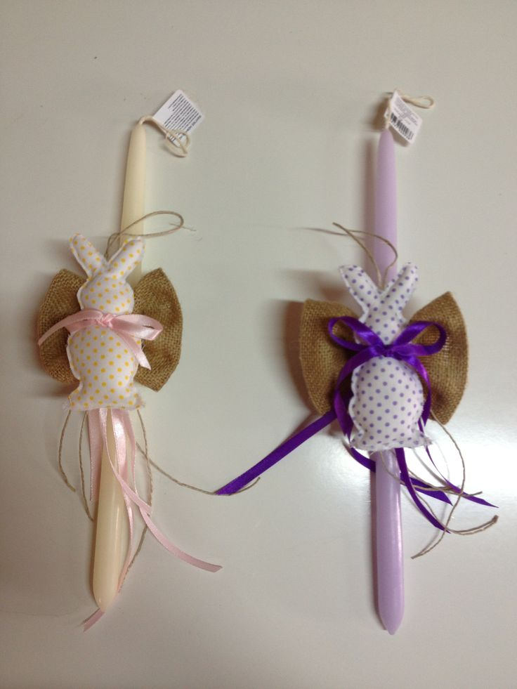 Yellow and Purple easter candles