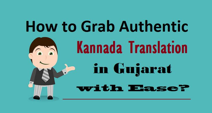 How to Grab Authentic #KannadaTranslation in #Gujarat with Ease?  #kannada #language #translation