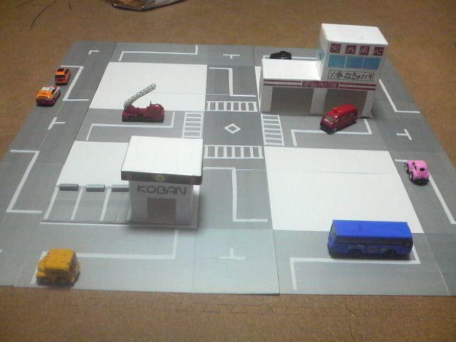 ミニカー用の道路 トミカ おもちゃ 手作りおもちゃ 3歳 電車 おもちゃ