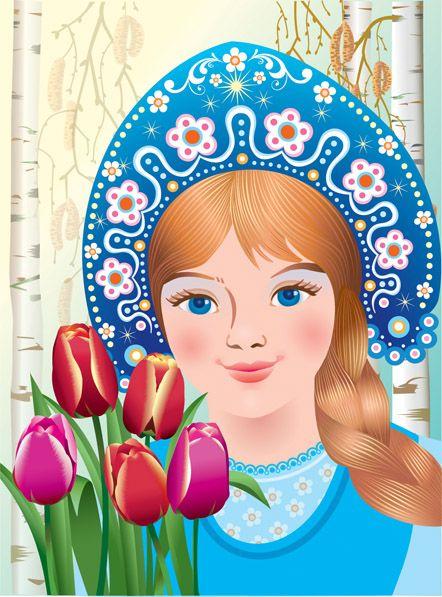 Животные, открытка на 8 марта девушка весна