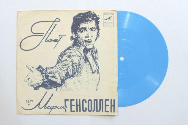 MARIO GENSOLLEN VINTAGE FLEXIBLE BLUE VINYL RECORD USSR MADE RUSSIAN SOVIET RARE
