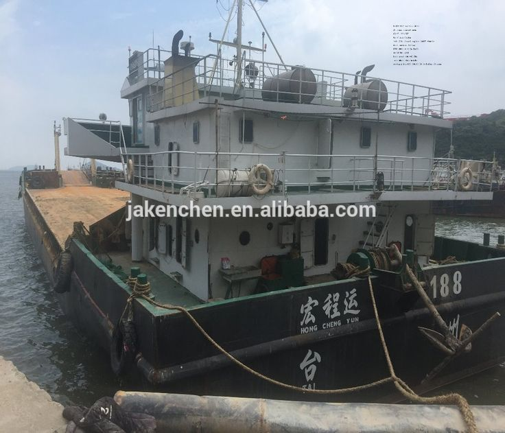 1000DWT self propelled barges for sale(YH0219) Jaken chen