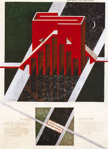 drawingarchitecture:    Sild üle Rubico jõe  Mikhail Belov.  1987.    Color Illustrations | 1110