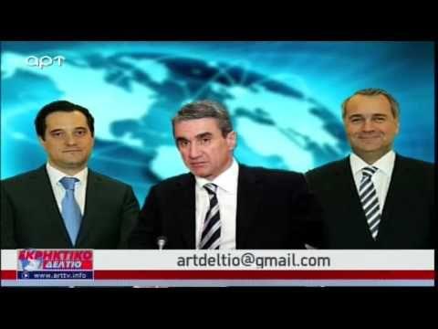 Ο Στέφανος Χίος στο Εκρηκτικό Δελτίο του ΑRΤ 17-03-2017