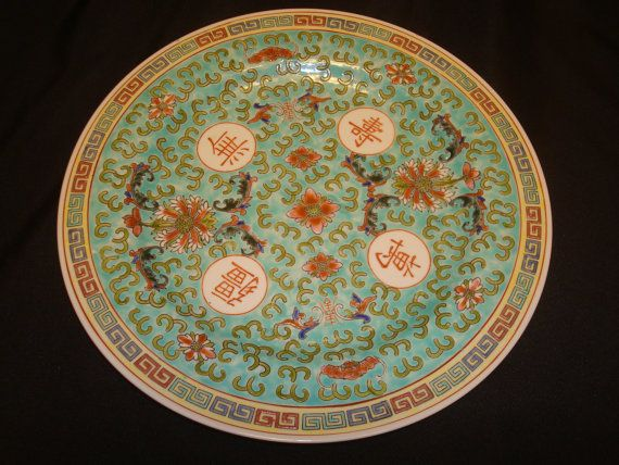 Vintage Chinese Plate, Jiangxi Shen Plate, Decorative Chinese plate, display Chinese plate, Luck Happiness Longevity plate **Sale**