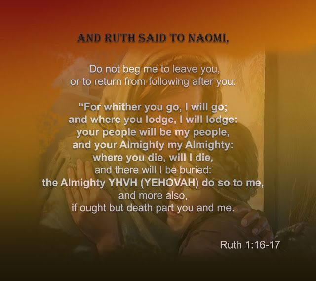 """Easy understanding of the Holy Bible.: """"Ruth"""""""