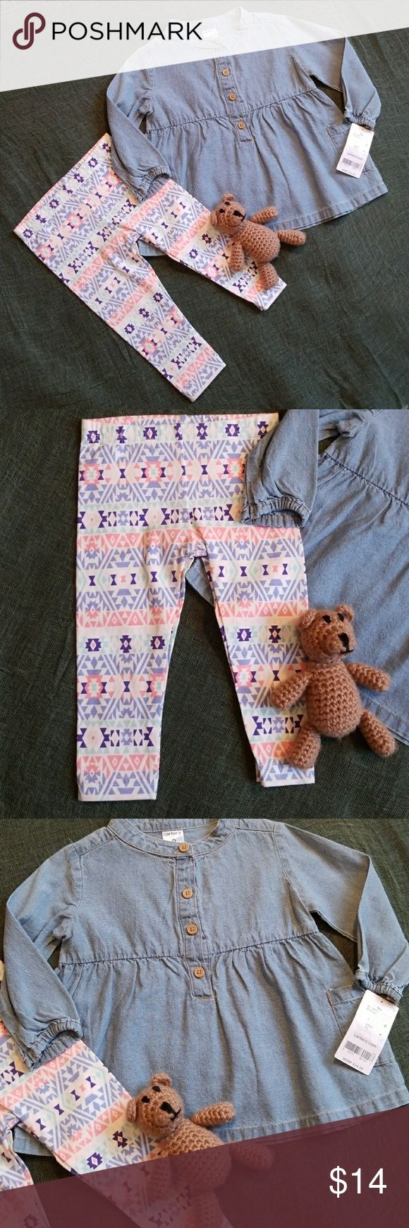 Carter's Soft Denim Top & Aztec Legging Outfit NWT Denim tunic top paired with aztec style leggings  New with tags attached $24 Thanks for looking and happy shopping!  Teddy bear is not included. Carter's Matching Sets