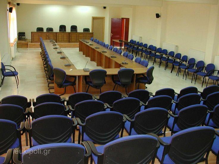 Συνεδριάζει αύριο Πέμπτη το Δημοτικό Συμβούλιο Ελασσόνας