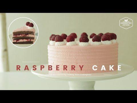 새콤 달콤❣️ 라즈베리 초코케이크 만들기 : Raspberry chocolate cake - Cooking tree 쿠킹트리 - YouTube