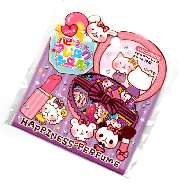 Rare Pool Cool Happiness Perfume Sticker Sack stickers flakes Kawaii