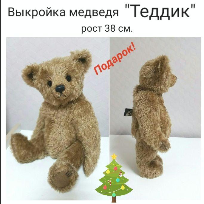 Fotografii Na Stene Dzhemmy テディベア 熊