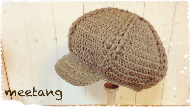 キャスケット帽の編み方How to crochet a newsboy hat