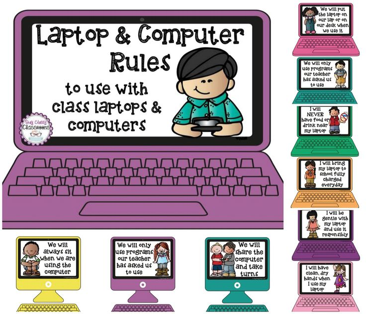 Laptop & Computer rules for classrooms! Perfect for use with class sets of laptops & computers