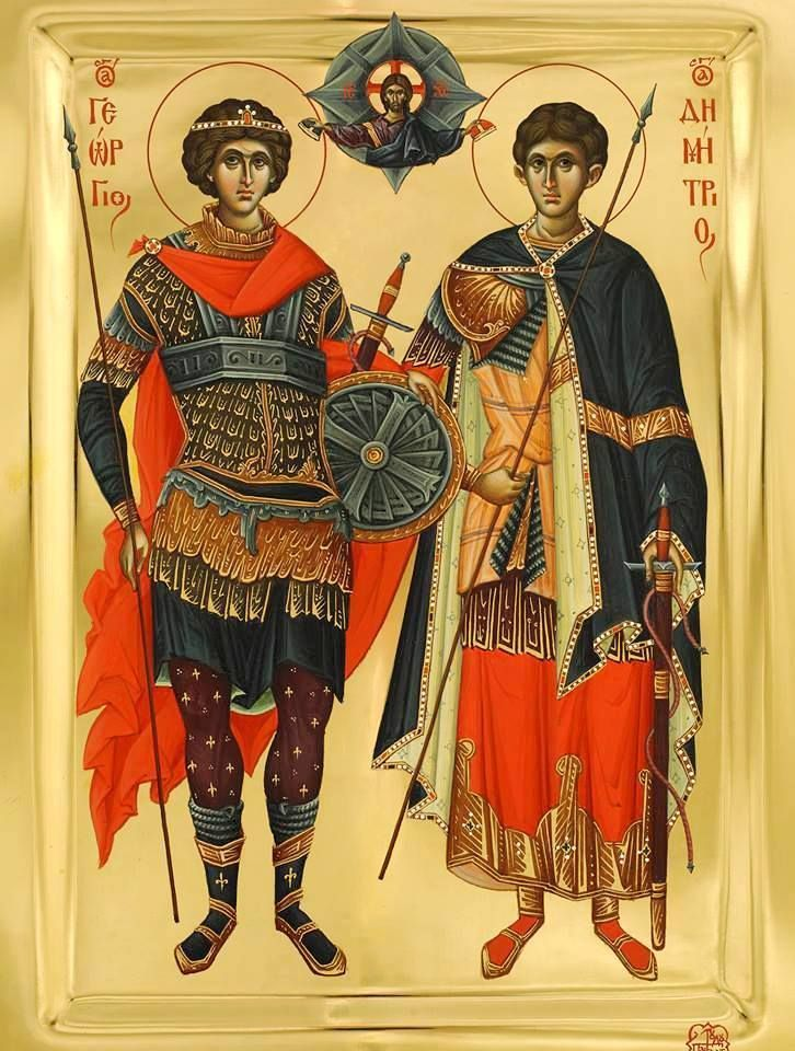 St. George & St. Demetrios.