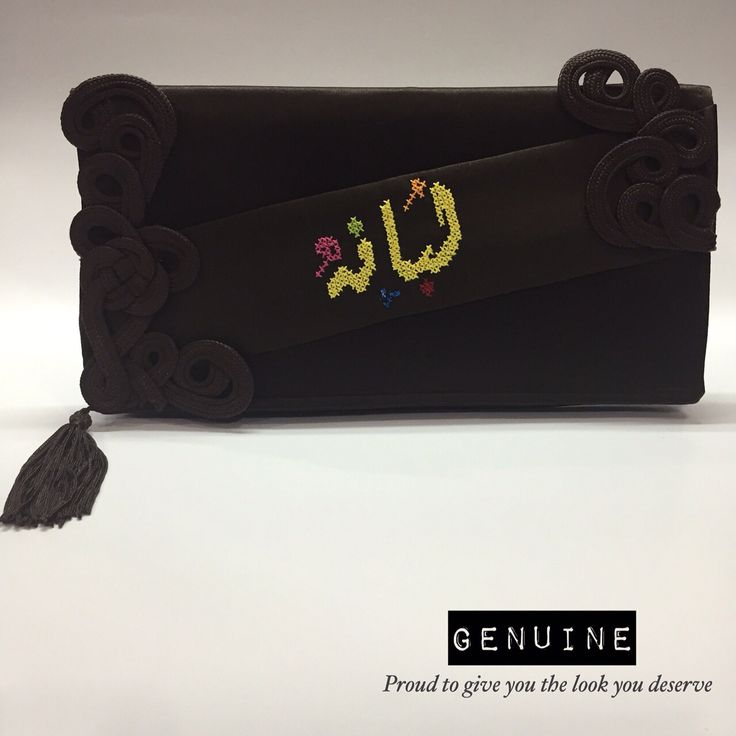 Lobana Clutch - Code:- G0042 Customize your own clutch with the name in Arabic or English & colors of your choice