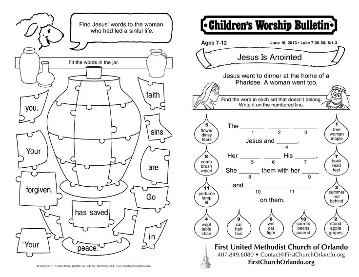 luke 7 coloring pages - photo#26