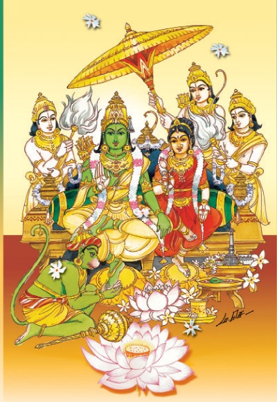 .Sita Rama family